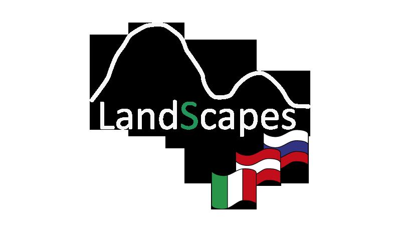 logo-LandScapes